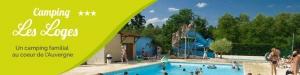 Wifi : Logo Camping les Loges